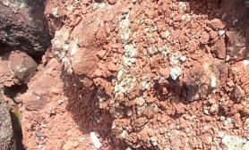 求认下这个是什么类型的石头
