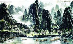 中国元素鱼缸水族箱鱼缸水族箱水之森一景水族箱