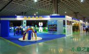 2013年台湾国际观赏鱼博览会之水草造景比赛成绩