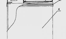 专利水草缸造景水族箱塑料箱盖