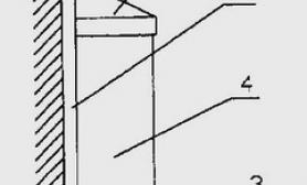 专利水草缸造景壁挂式生态水族箱