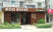 国内水族店水草缸造景江苏南京尺寸设计易格自然