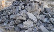 水族造景用的石头