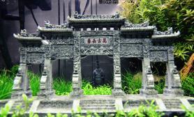 中国风强袭鱼缸水族箱~我的中国风之路鱼缸水族箱鱼缸水族箱鱼缸水族箱