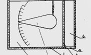 专利:水族箱比重计