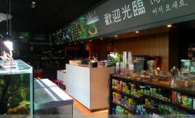 台湾哲園水族設計草屯水族店