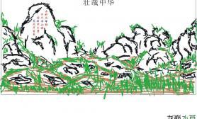 想个景水草缸配篇诗水草缸妙不妙大家看沉木杜鹃根青龙石水草泥