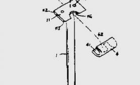 专利:水族箱用青苔刮刀