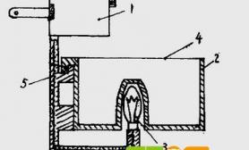专利水草缸造景一种带水族箱的壁灯