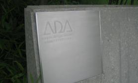 ADA新泻本部参观(就给个精吧,大哥)