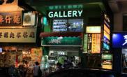 香港水草造景店水草缸造景GreenConcept
