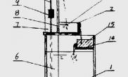 专利:一种水帘喷泉水族箱
