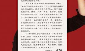 鱼缸造景致所有支持CAA并热爱水草造景的一封信