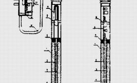专利水草缸造景双重保护潜水式水族箱电子恒温加热器