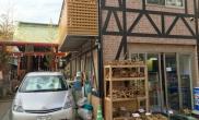 国外水族店水草缸造景Portal