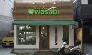 国外水族店水草缸造景wasabi