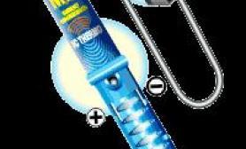 电子式刻度加温器(图)