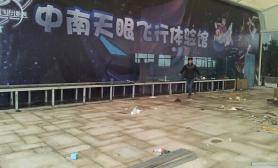 杭州中南购物中心的大缸