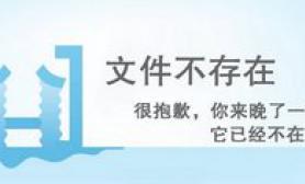 【国外转帖】原生(生态)缸造景大赛 2014 完结