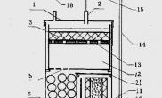专利:体外循环多级多功能的水族箱水过滤器