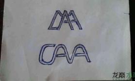 给CAA水草造景师联盟一丁点建议