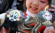 洪泽湖螃蟹宠物秀如此奇趣见过吗(多图)