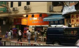 晨风香港游记