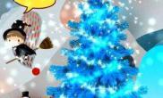 [原创]圣诞树,我是我打酱油的